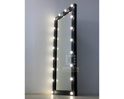 Гримерное зеркало с подсветкой 180х80 черного цвета